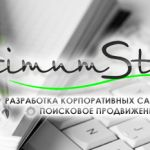 Агентство интернет-рекламы OptimumStudio