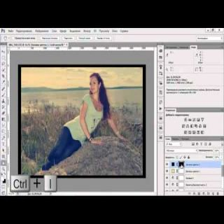 Уроки Photoshop CS6. Эффекты Instagram