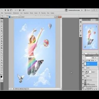 Уроки Photoshop CS6. Небесная фантазия