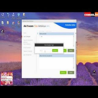 Обзор и тест Ad-Aware Free Antivirus + ver.11.0 Beta
