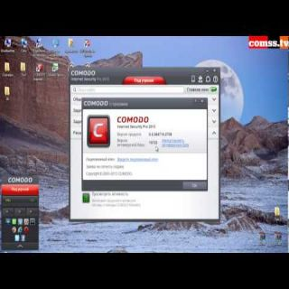 Тестирование - Comodo Internet Security Pro 2013 6.0.264710.2708.