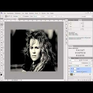 Урок по Photoshop. Instagram с помощью Adobe Photoshop CS6