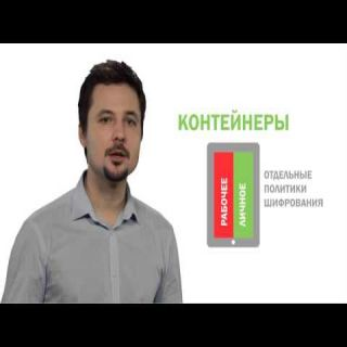 Kaspersky Security для бизнеса - обзор
