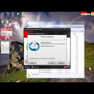 Тестирование - Trend Micro Titanium Internet Security 2013 6.0.1215