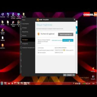 Обзор антивируса Avast! Free / Avast! Internet Security 2014 (9.0 Beta)
