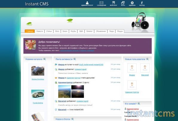 cms-dlya-pornosaytov